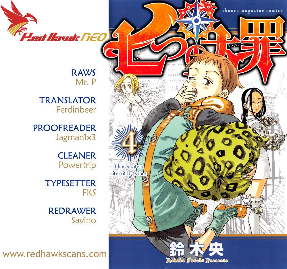 Nanatsu no Taizai 50 Page 1