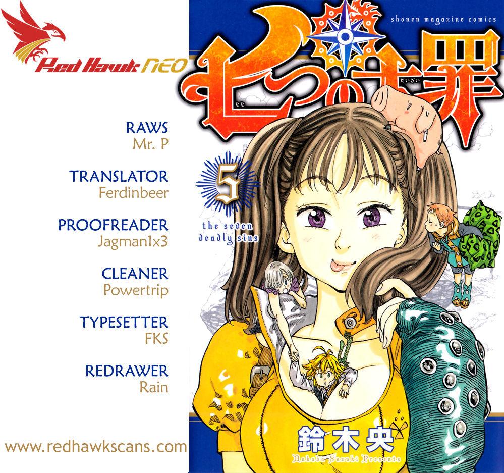 Nanatsu no Taizai 53 Page 1