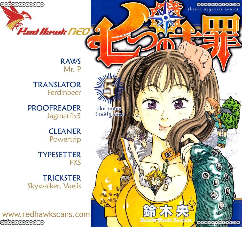 Nanatsu no Taizai 55 Page 1