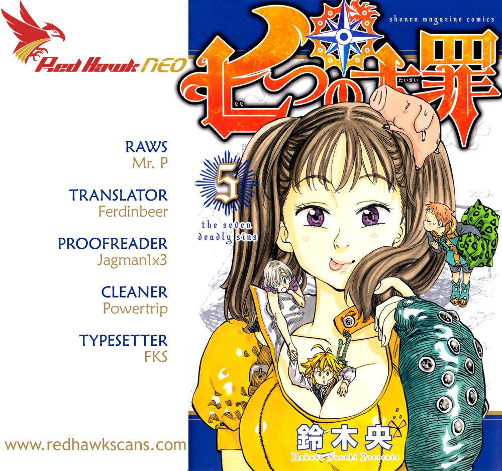 Nanatsu no Taizai 58 Page 1