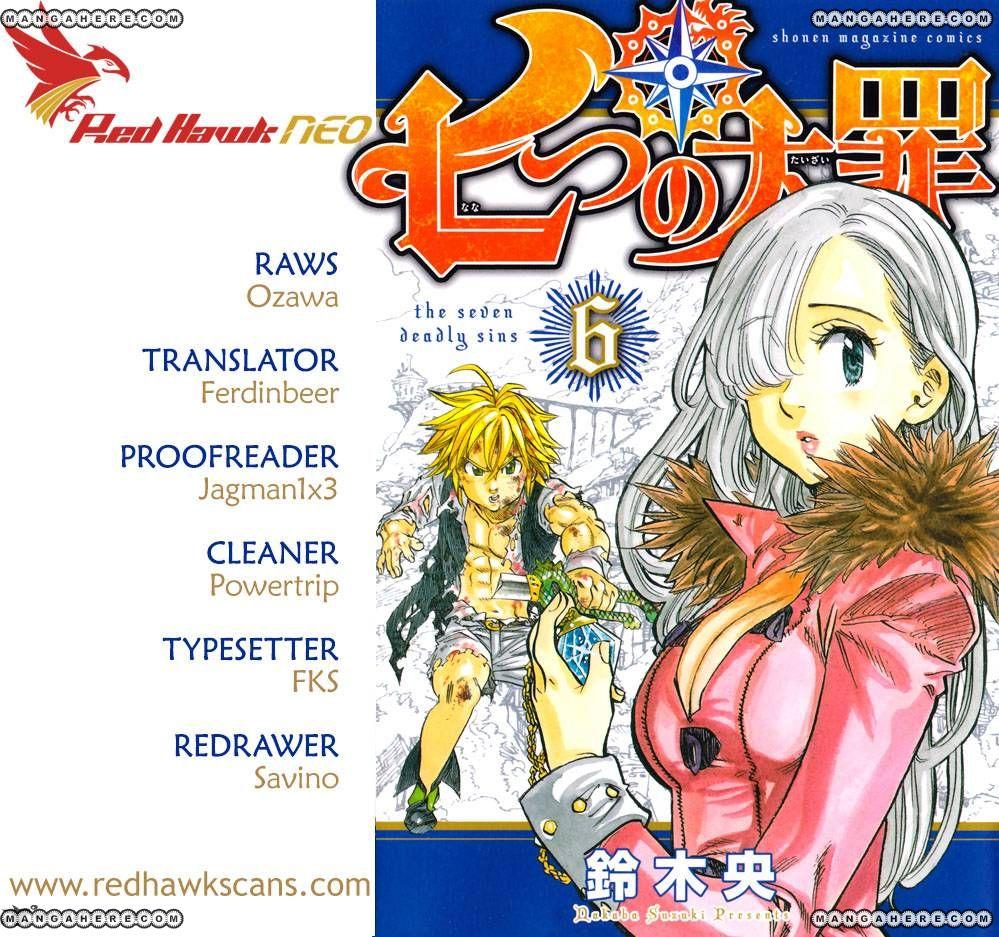 Nanatsu no Taizai 64 Page 1