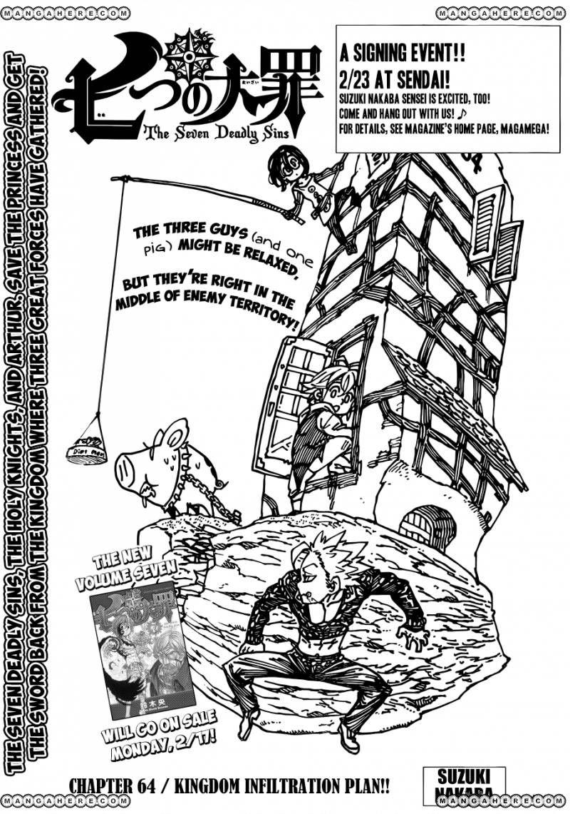 Nanatsu no Taizai 64 Page 2