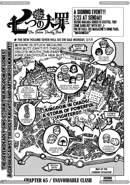 Nanatsu no Taizai 65 Page 2