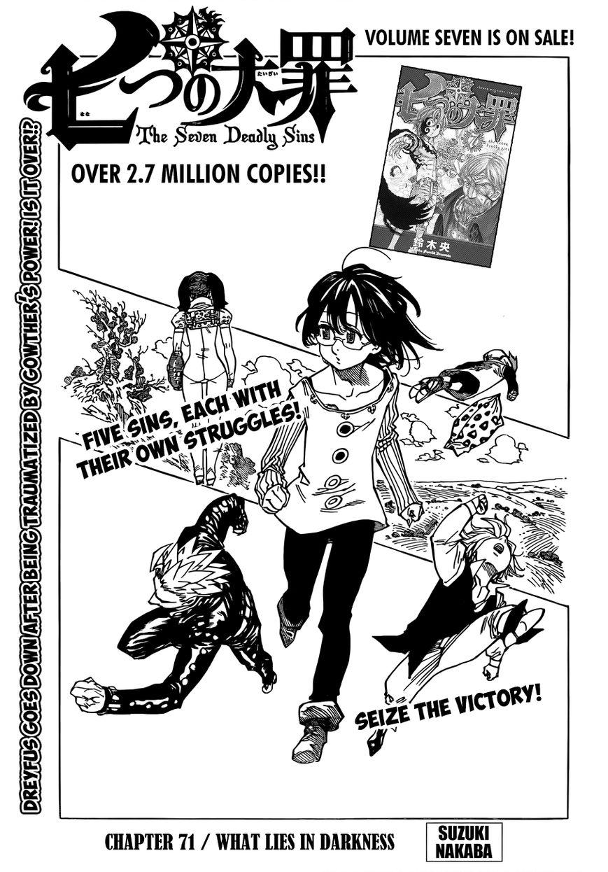 Nanatsu no Taizai 71 Page 2