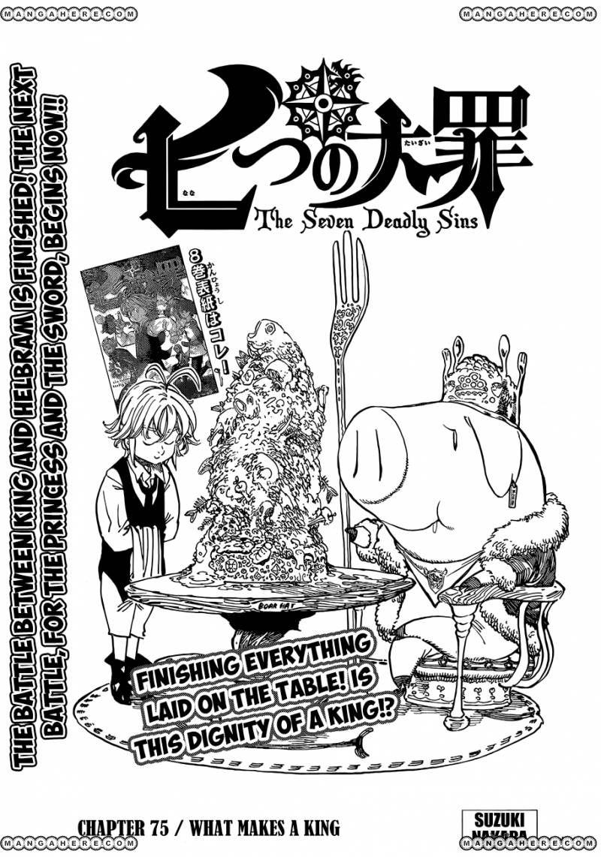 Nanatsu no Taizai 75 Page 2