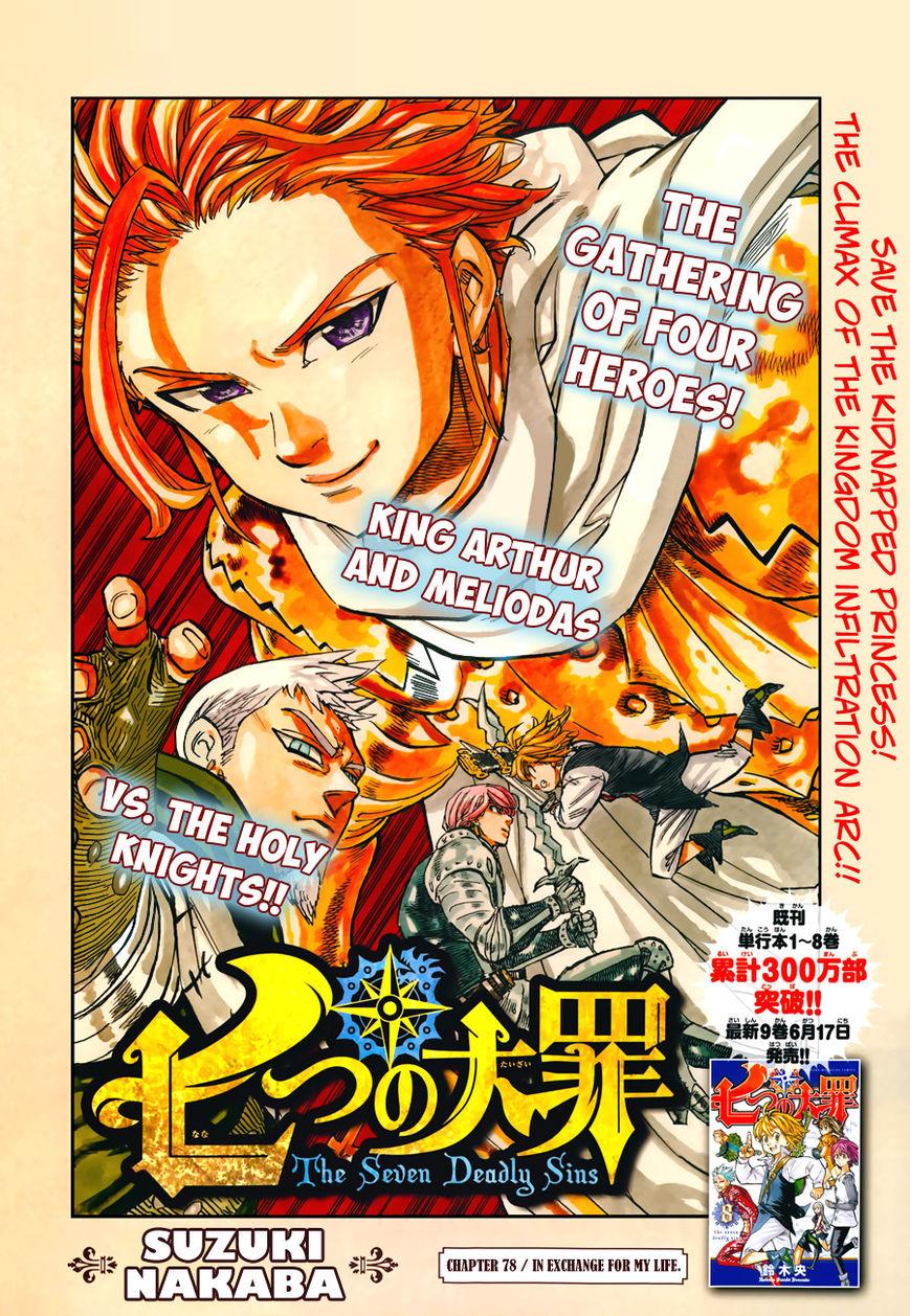 Nanatsu no Taizai 78 Page 2