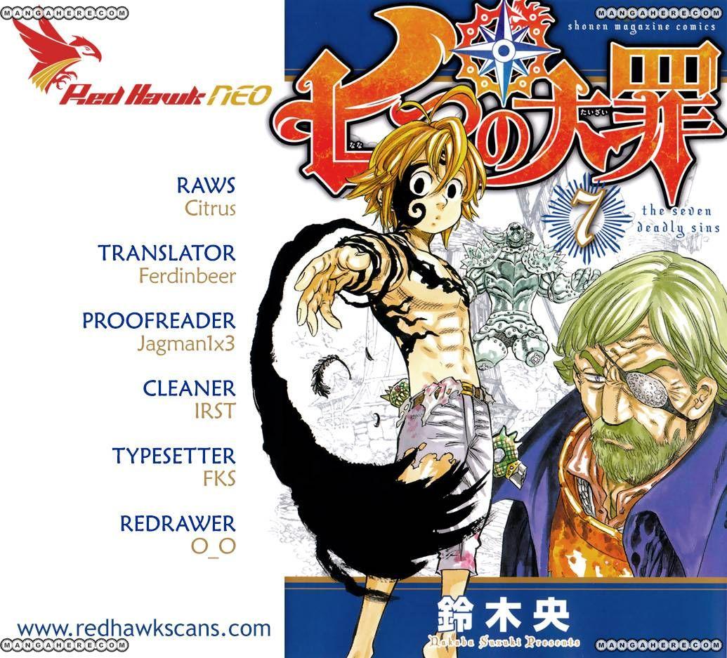 Nanatsu no Taizai 84 Page 1