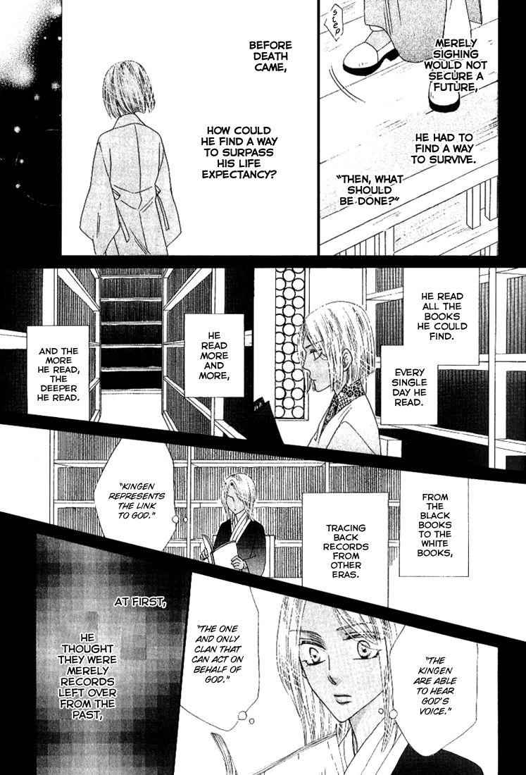 Silver Diamond 35 Page 3