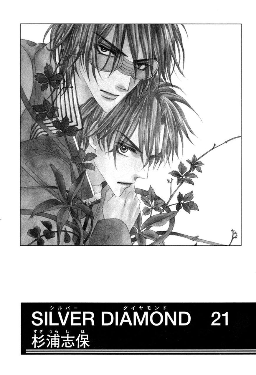 Silver Diamond 61 Page 1