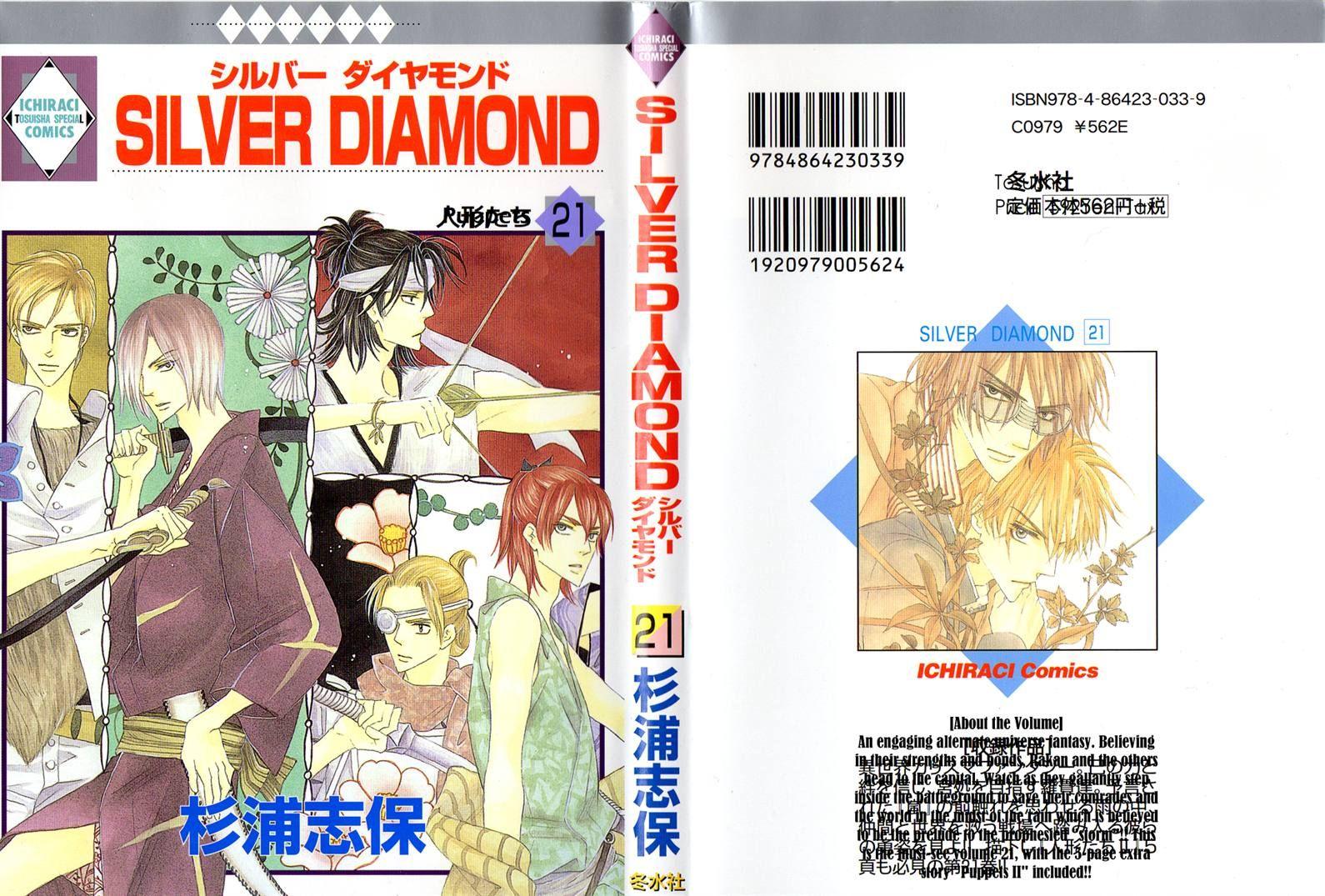Silver Diamond 61 Page 2