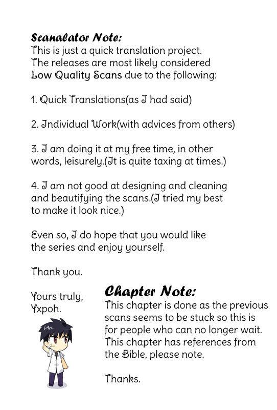 Campione! 1.2 Page 1