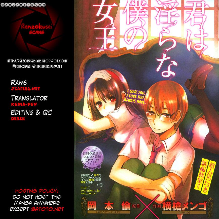 Kimi wa Midara na Boku no Joou 2 Page 1