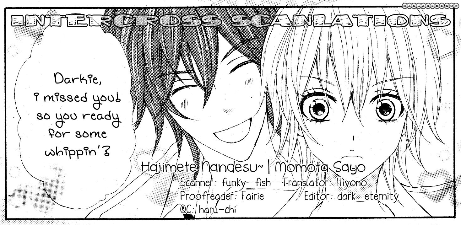 Hajimete Nandesu 1 Page 1