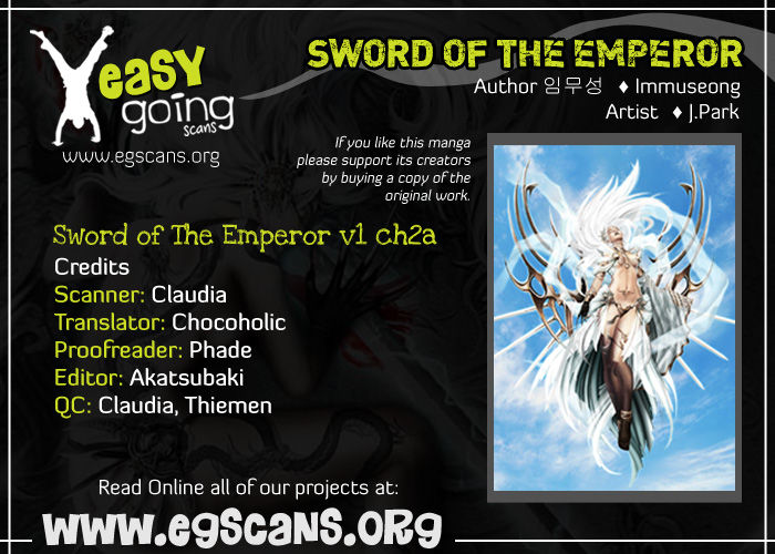 The Sword of Emperor 2 Page 1