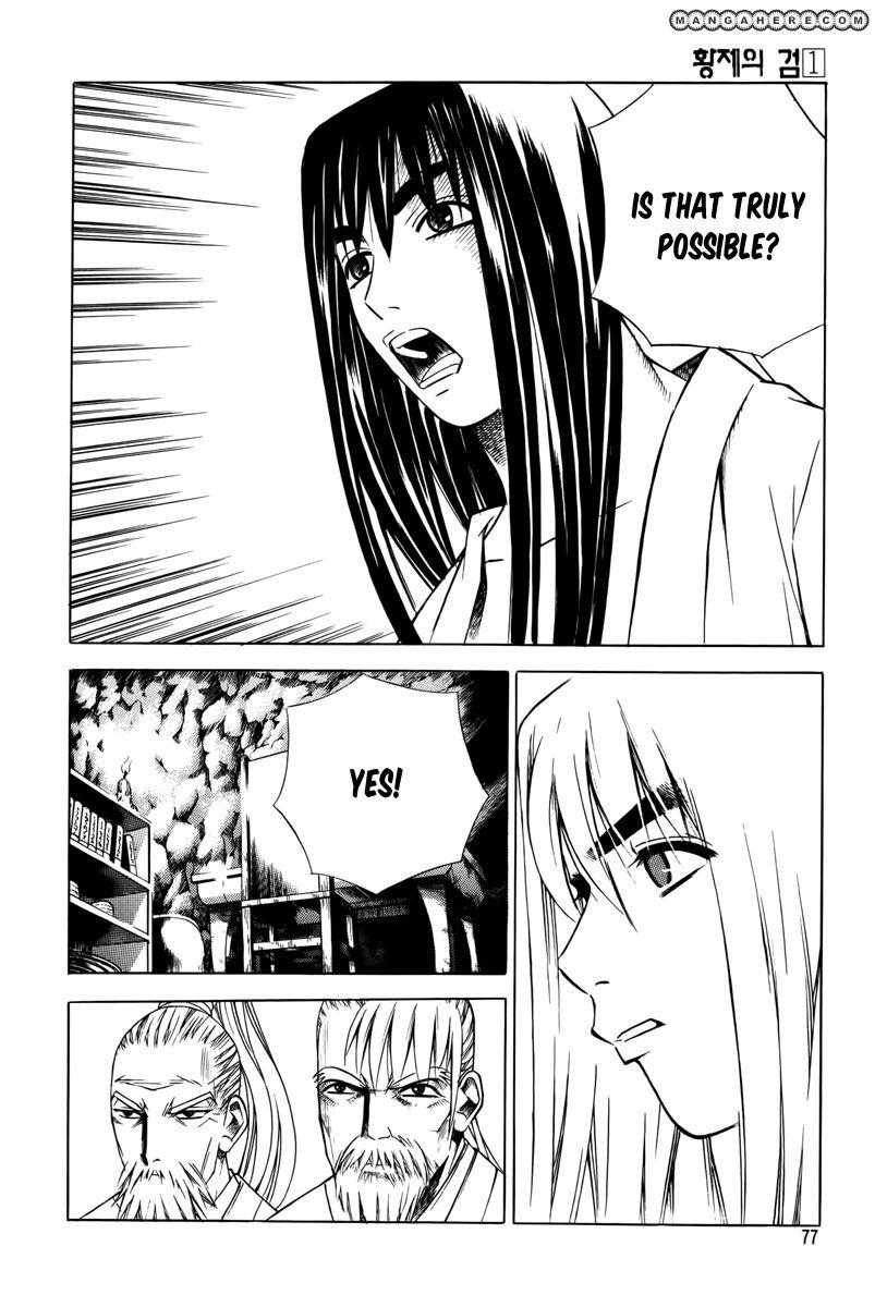 The Sword of Emperor 2 Page 2