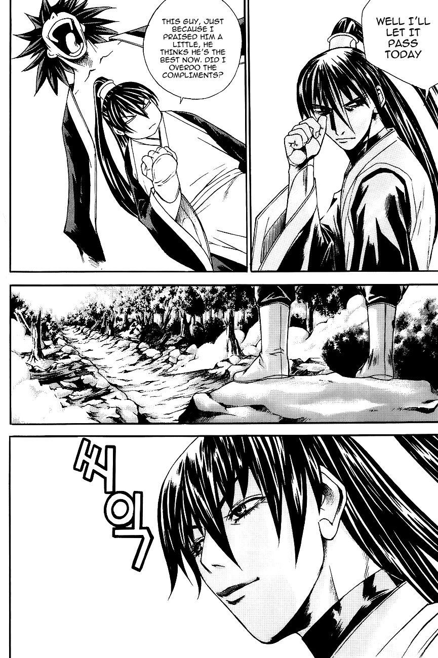 The Sword of Emperor 8 Page 1