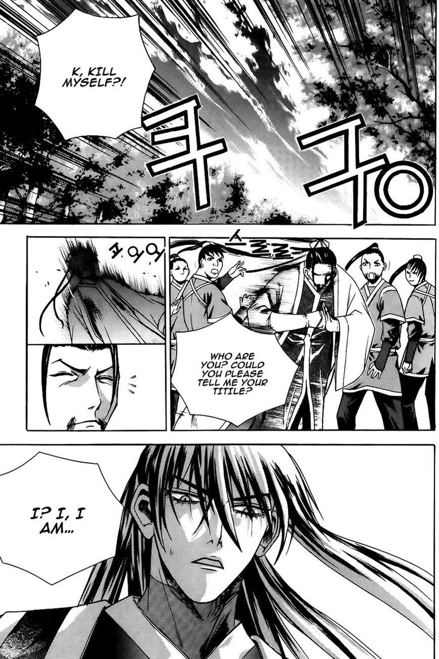 The Sword of Emperor 10 Page 2