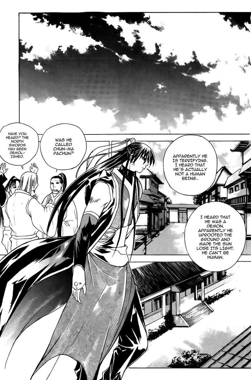 The Sword of Emperor 11 Page 2