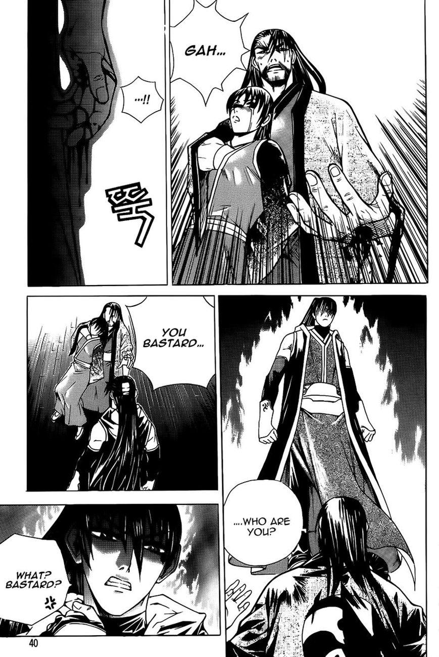 The Sword of Emperor 13 Page 1