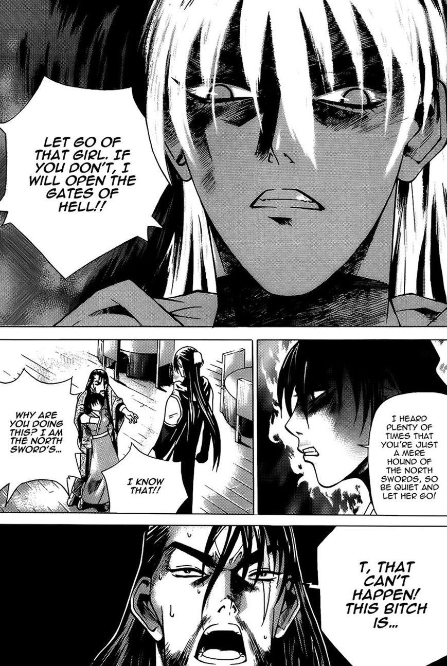 The Sword of Emperor 13 Page 2