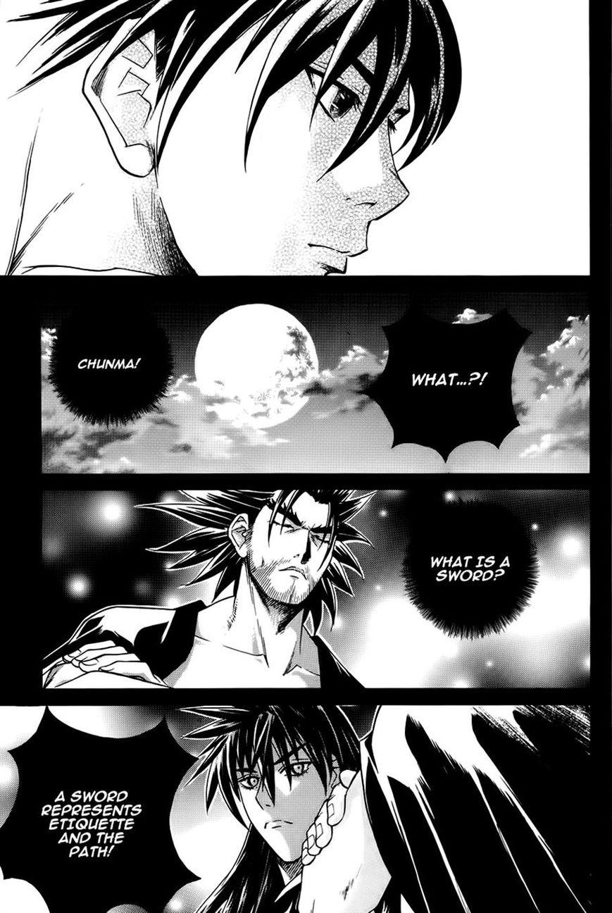The Sword of Emperor 19 Page 2