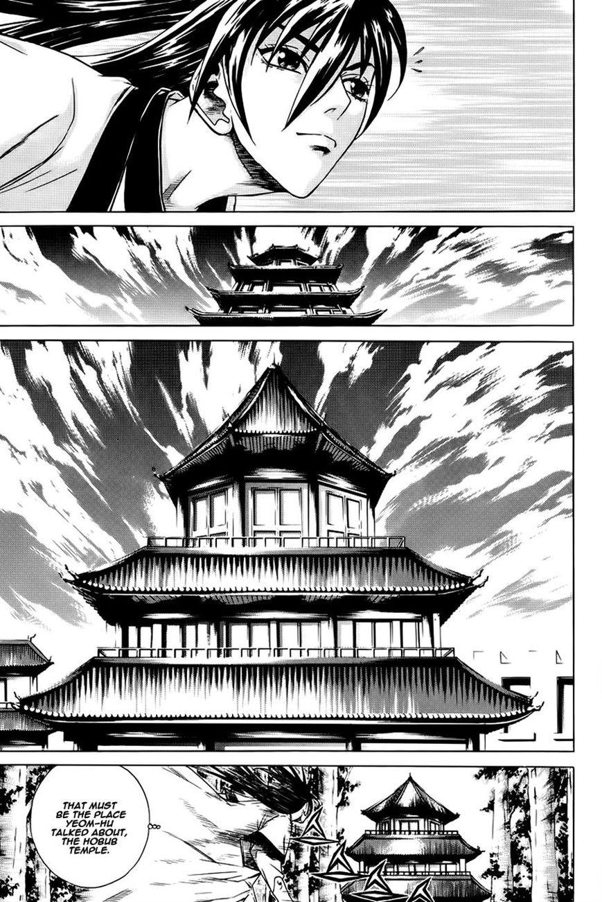 The Sword of Emperor 21 Page 2
