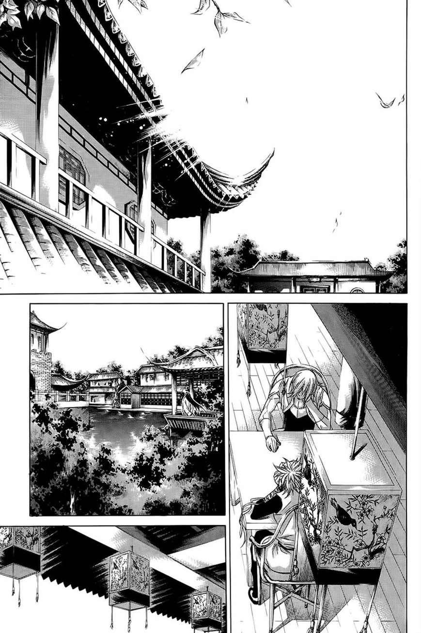 The Sword of Emperor 38 Page 2