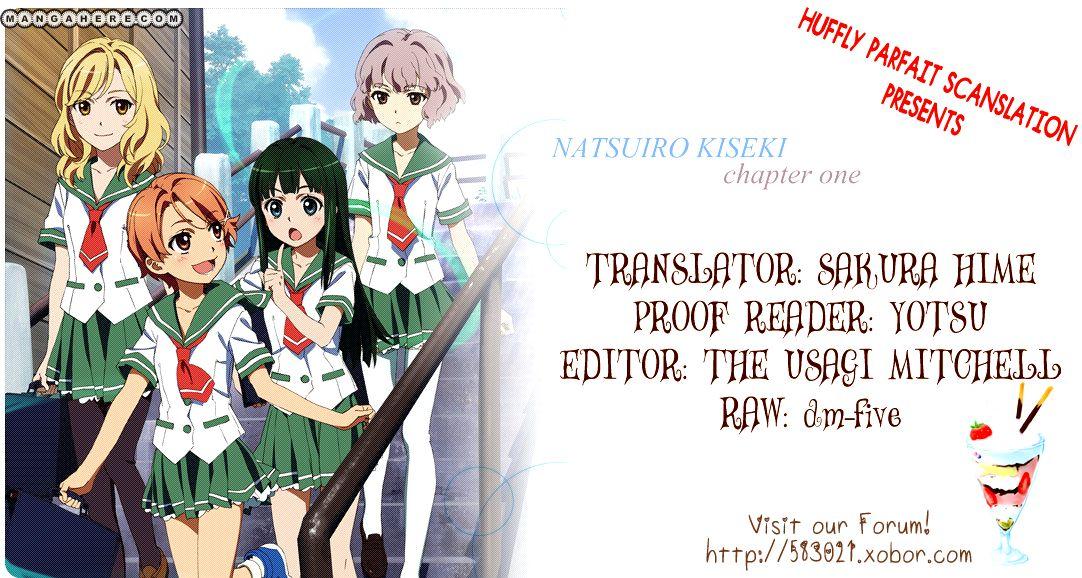 Natsuiro Kiseki 1 Page 1