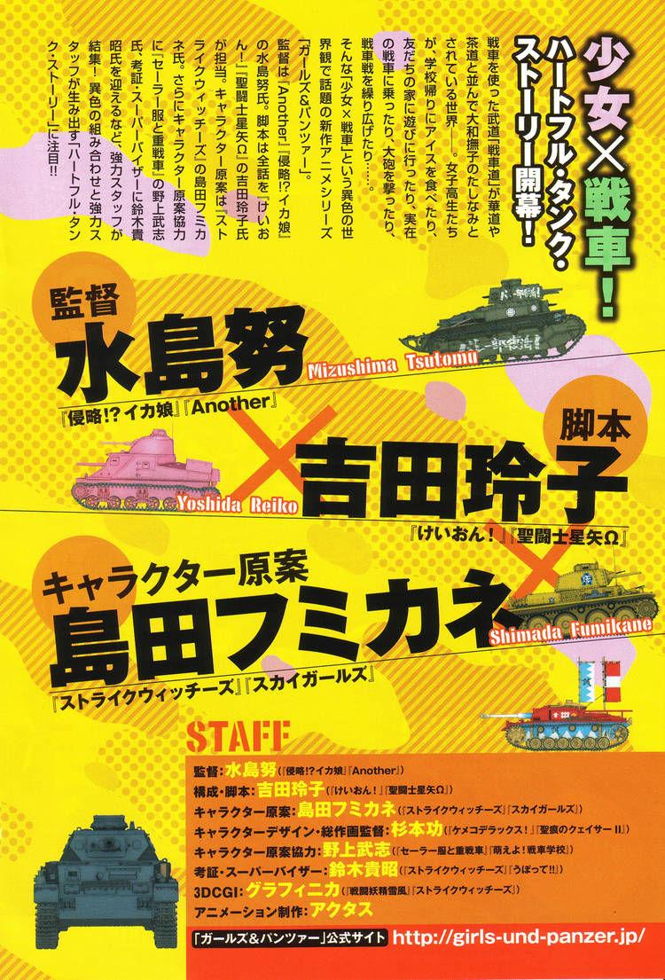 Girls & Panzer 1 Page 2