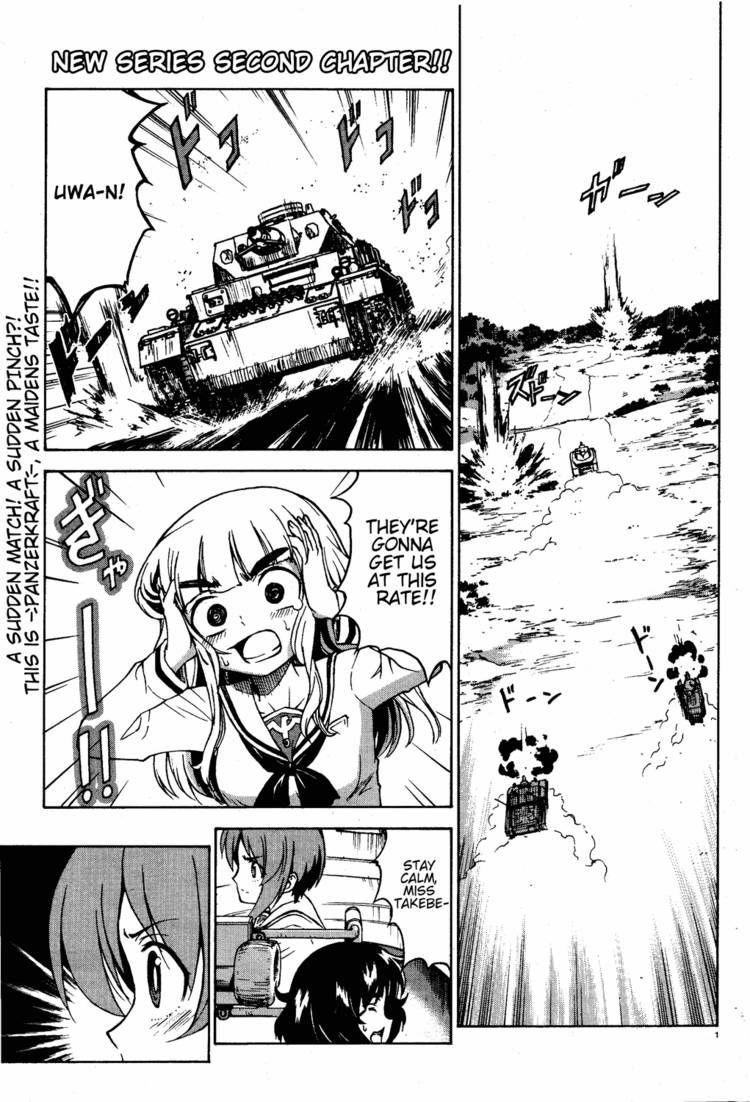 Girls & Panzer 2 Page 1