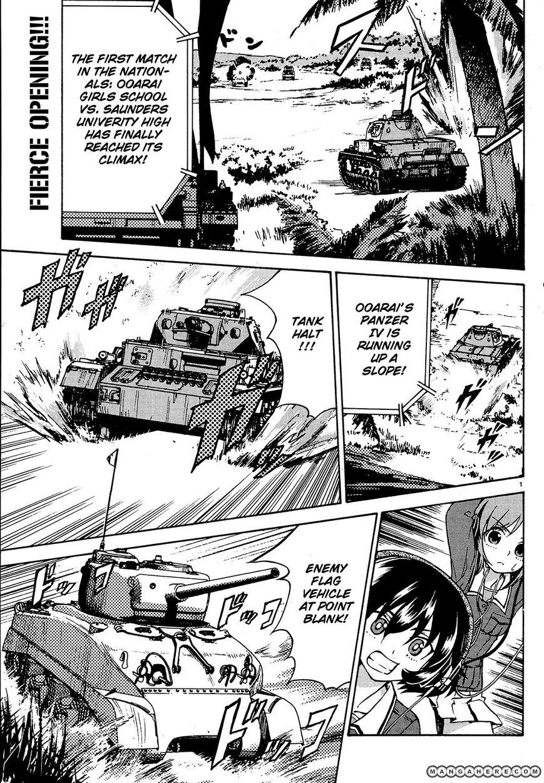 Girls & Panzer 6 Page 1