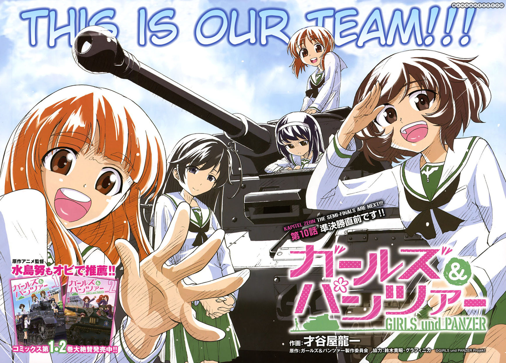 Girls & Panzer 10 Page 2