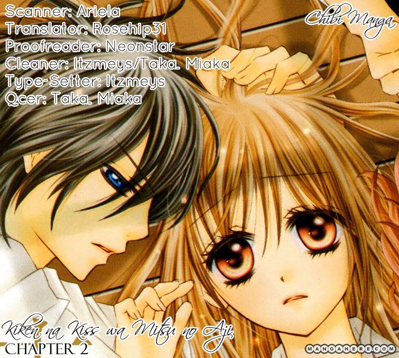 Kiken na Kiss wa Mitsu no Aji 2 Page 1