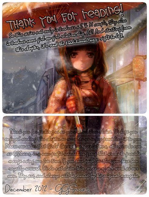 Darling no Oresama 2 Page 2