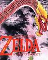 The Legend Of Zelda: A Link to the Past (ISHINOMORI Shotaro)