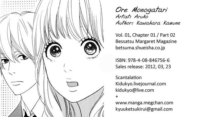 Ore Monogatari!! 1.2 Page 1