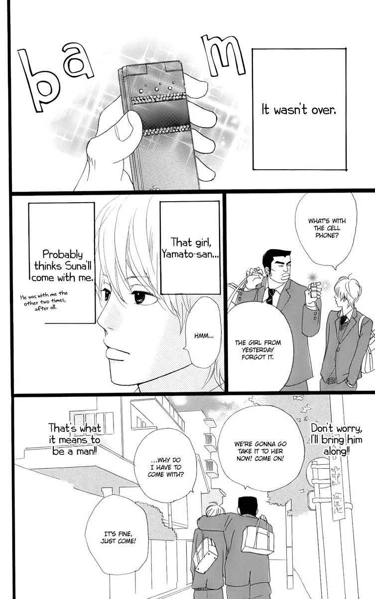 Ore Monogatari!! 1.2 Page 2