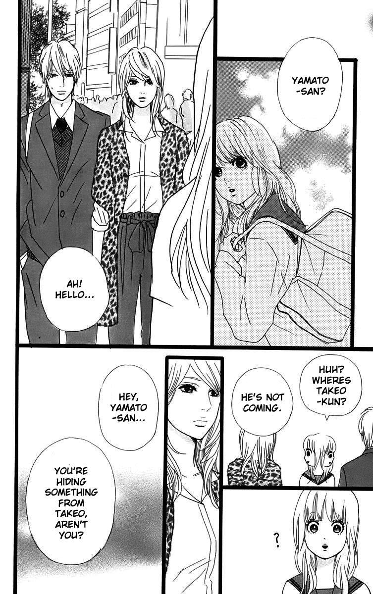 Ore Monogatari!! 2.2 Page 1