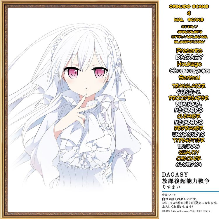 Dagasy - Houkago Chounouryoku Sensou 9 Page 1