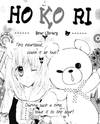 Hokori (AYANO Chihiro)