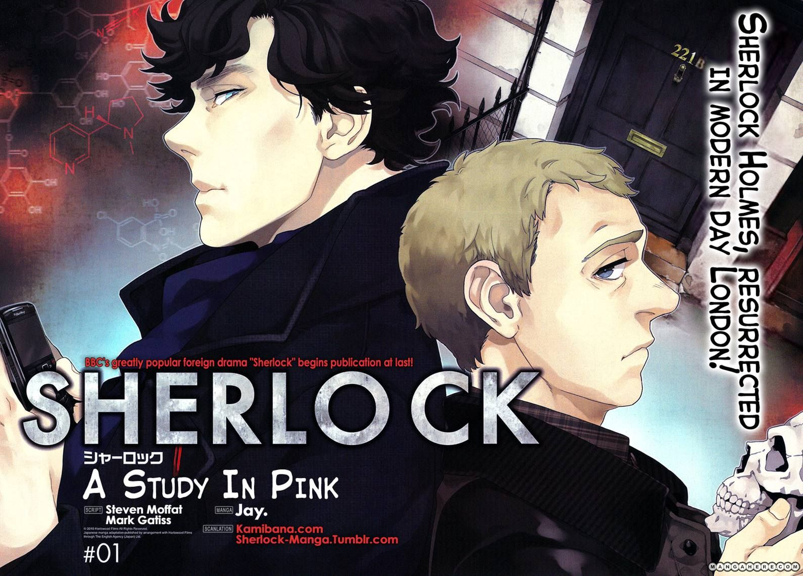 Sherlock - Pink Iro no Kenkyuu 1 Page 2