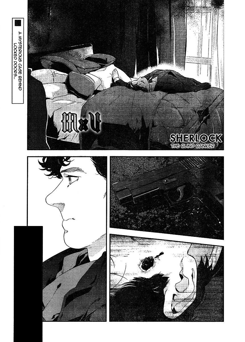 Sherlock - Pink Iro no Kenkyuu 9 Page 1