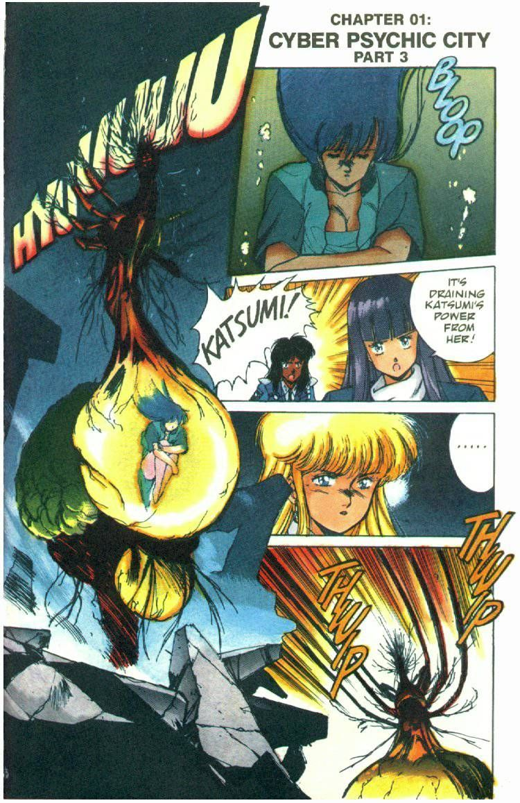 Silent Mobius 3 Page 2