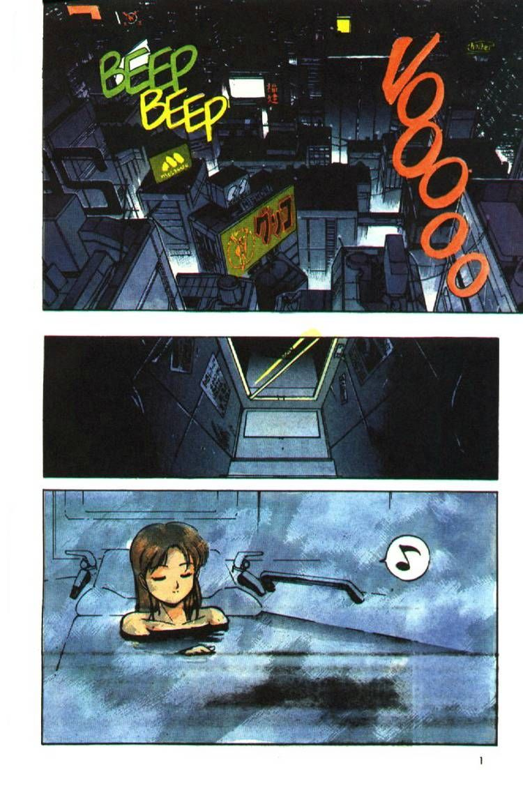 Silent Mobius 4 Page 2