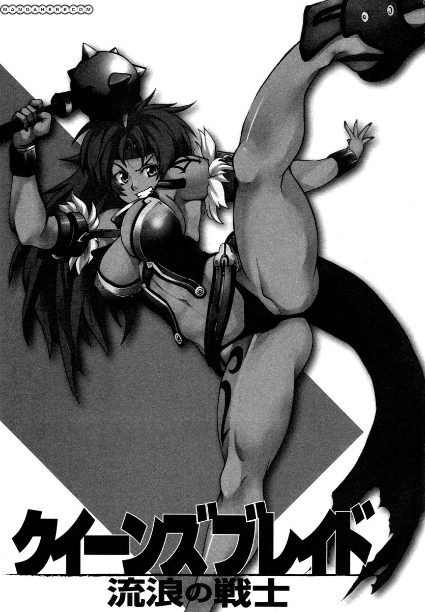Queen's Blade - Rurou no Senshi 7 Page 1