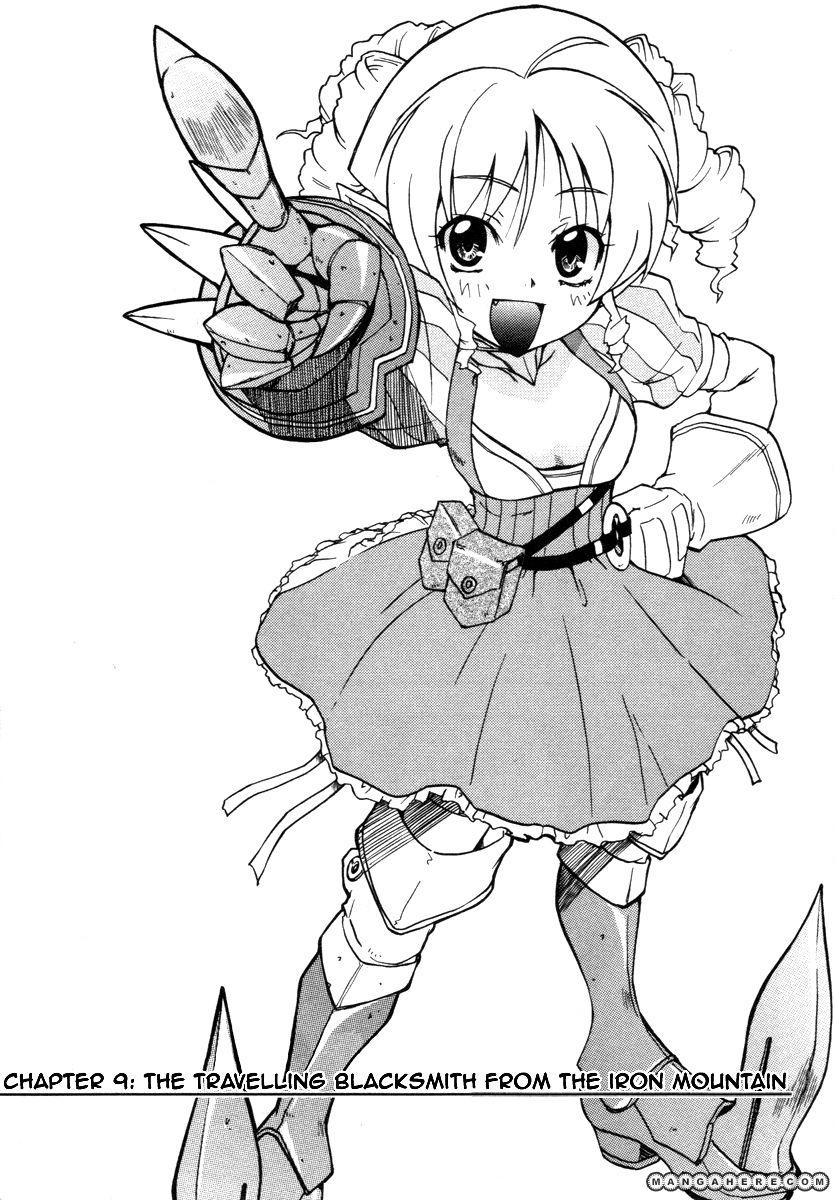 Queen's Blade - Rurou no Senshi 9 Page 1