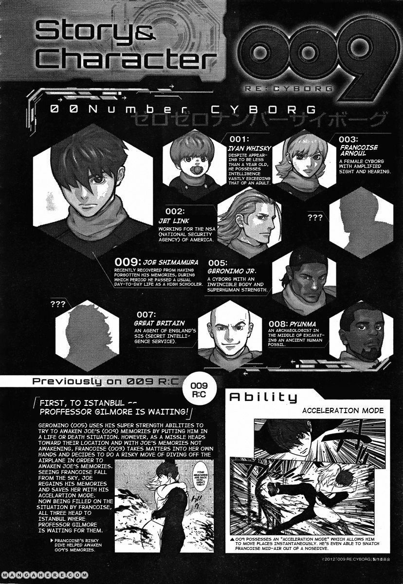 009 RE:CYBORG 5 Page 3