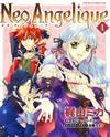 Neo Angelique