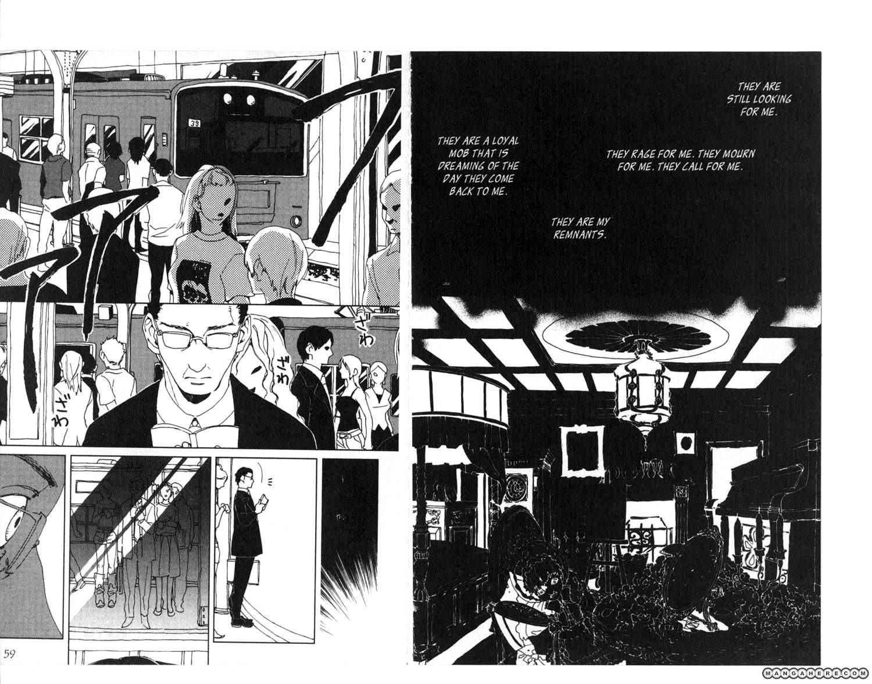 Cossette no Shouzou 2 Page 2