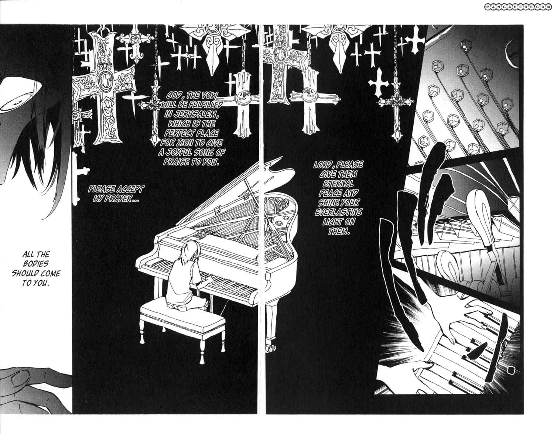 Cossette no Shouzou 3 Page 2